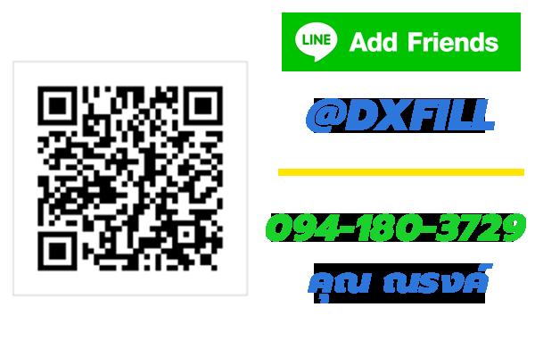 QR-CODE-DXFILL-02