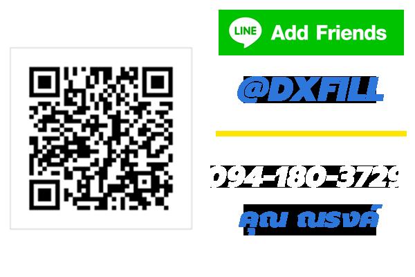 QR-CODE-DXFILL